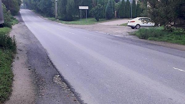 Жители Серпухова просят тротуаров и света