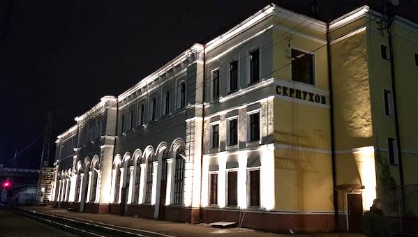 В Серпухове вспыхнуло здание вокзала