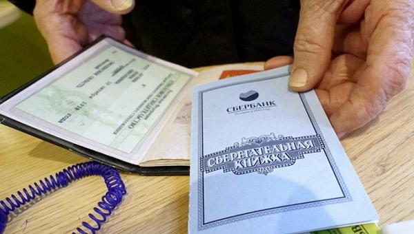 В Подмосковье мошенница выманила у 94-летнего дедушки последние сбережения