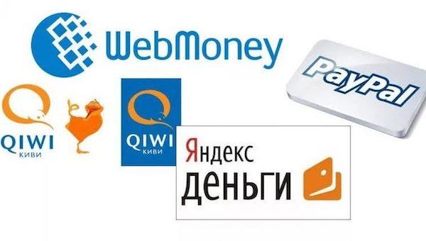 В России вводят очередной запрет, связанный с деньгами