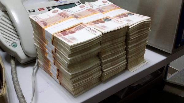 Мэрия Серпухова нуждается в деньгах