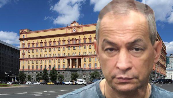 Генерал ФСБ Иван Ткачев избежал уголовного преследования по заявлению Александра Шестуна