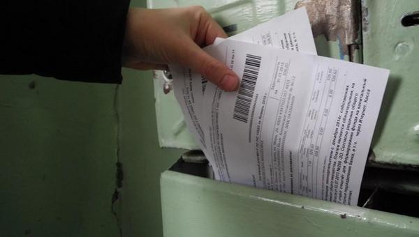С сентября жители Подмосковья начнут получать новые платежки