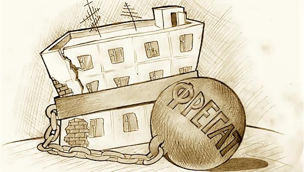 Половина жилья Серпухова переходит под управление «Фрегата»