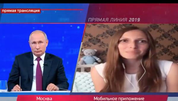 Екатерина из Серпухова дозвонилась до Путина. Ее вопрос стал интернет-мемом