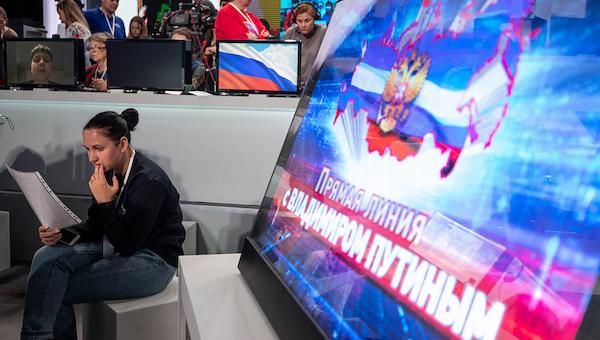 О чем был единственный вопрос президенту из Серпухова?