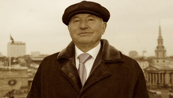 На 84 году жизни умер бывший мэр Москвы Юрий Лужков