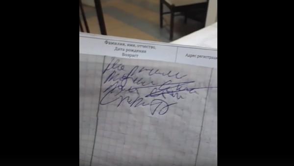 Нетрезвая дама устроила дебош в приемном покое серпуховской больницы