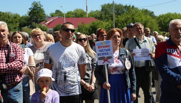 В Серпухове прошел митинг за закрытие полигона «Лесная»