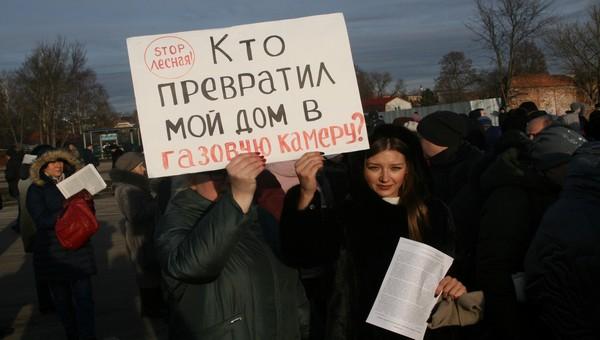 В Серпухове состоялся митинг за закрытие полигона ТКО «Лесная»
