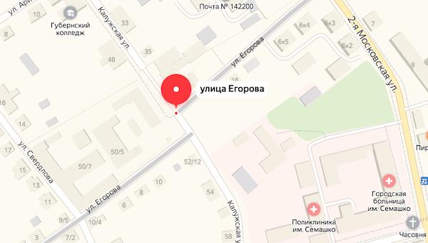 Яндекс внес изменения в карту Серпухова