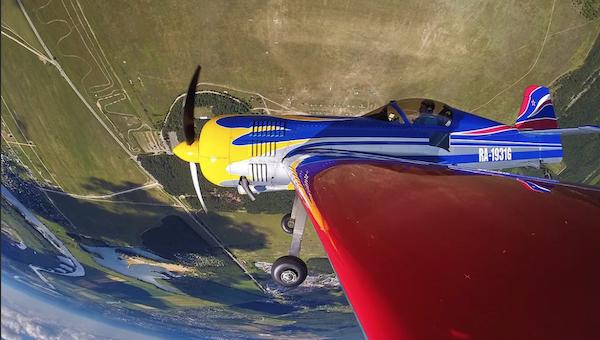 Под Серпуховом стартовал Чемпионат России по самолетному спорту