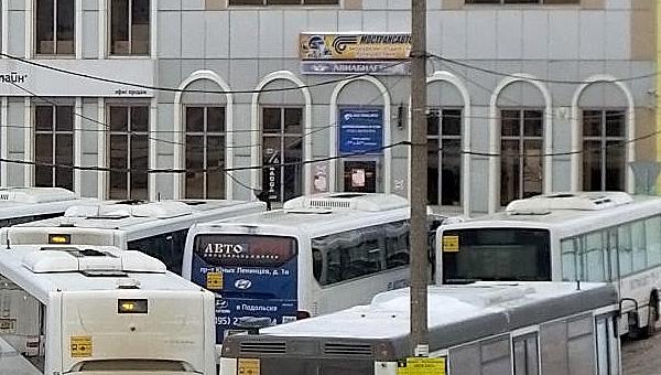 Мэрия Серпухова продает автостанцию