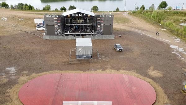 В Дракино стартует международный фестиваль «BIG GUN»