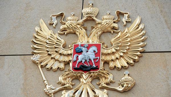 Власти Серпухова решили потратиться на буквы и гербы