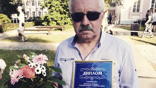 Серпуховский гортеатр взял награду на Пушкинском карнавале