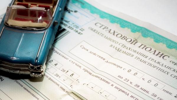 Цены на ОСАГО подскочат из-за масштабной реформы