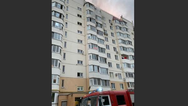 В Чехове дети играли с плитой и устроили пожар в квартире