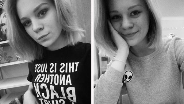 В Протвино пропала 15-летняя школьница
