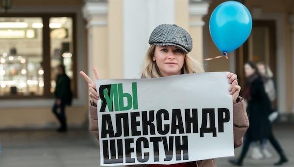 В канун юбилея Александра Шестуна в разных городах России организовали пикеты