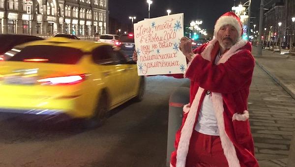 День гражданской солидарности проходит в России