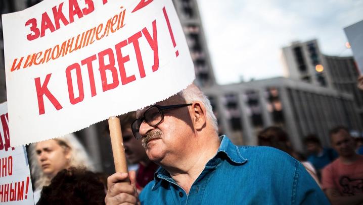 «Запомни, у нас не защищают слабых»: как в Москве прошел митинг против произвола полиции