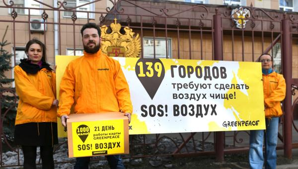 Из тысячи сообщений в Гринпис на плохой воздух, 10% пришли из Серпухова