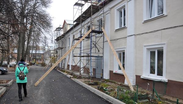 Серпуховские дома отремонтируют более чем на миллиард