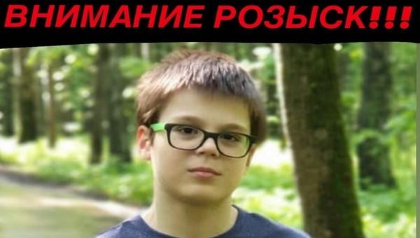Мальчик в Подмосковье сбежал из дома ночью и до сих пор не нашелся