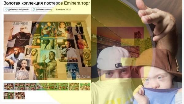 Россиянин выставил на продажу коллекцию постеров, чтобы оплатить лечение пасынку