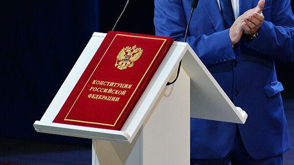 Голосование по поправкам в Конституцию может состояться в День космонавтики