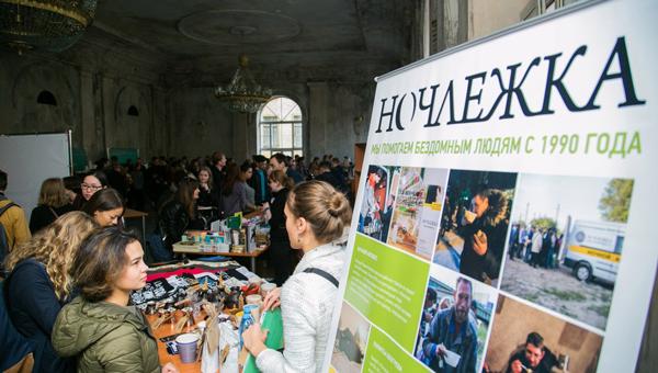 После двух лет борьбы в Москве открылся приют для бездомных