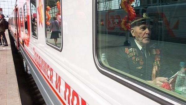 Все поезда станут бесплатными для ветеранов Великой Отечественной на всю жизнь