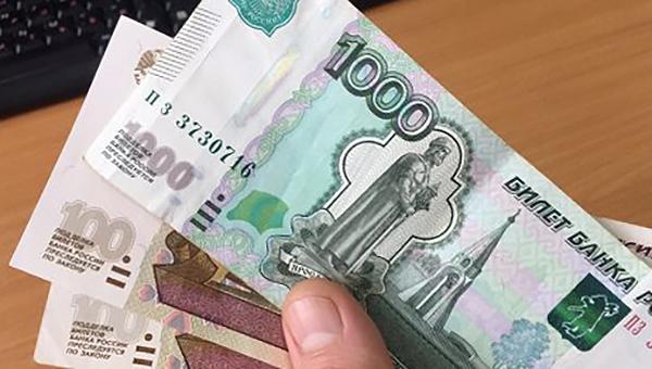 Как получить 1 200 рублей от Пенсионного фонда?