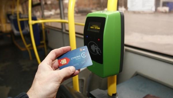Транспортную карту в Московской области начали продавать прямо в автобусах
