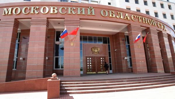 На серпуховских депутатов подали в суд