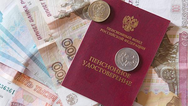 Пенсионный фонд России упростил назначение целого ряда пенсий