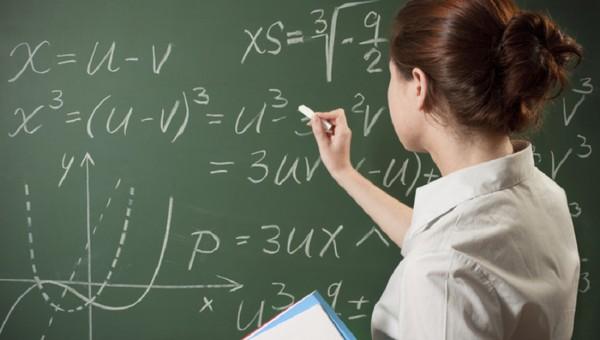 Вошли ли серпуховские учителя в ТОП-10 Подмосковья?