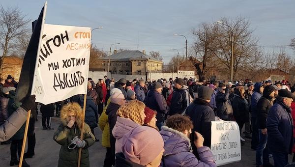 Митинг за закрытие свалки «Лесная» пройдет в Серпухове 8 февраля
