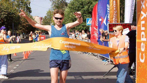 Финишировал «Серпуховский марафон»