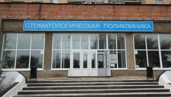 Как теперь работают зубные лечебницы Серпухова?