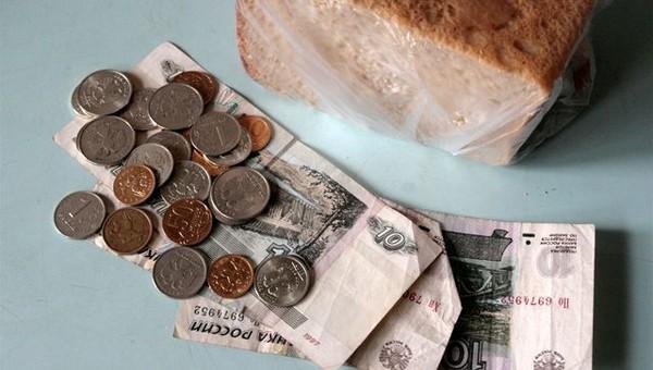 «У меня закончились деньги, я не могу купить даже хлеб»