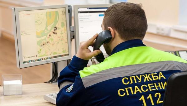 МЧС предупредило жителей городов Подмосковья о смертельной опасности