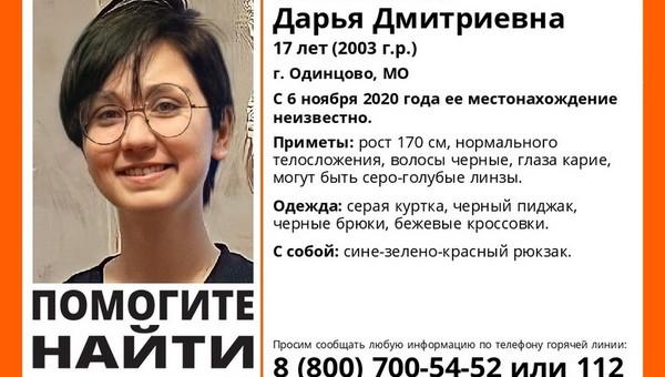 Девушку-подростка из Подмосковья ищут в соседнем регионе