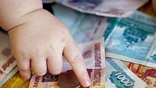 Как получить выплату в 5 тысяч рублей на ребенка, обещанную к Новому году?