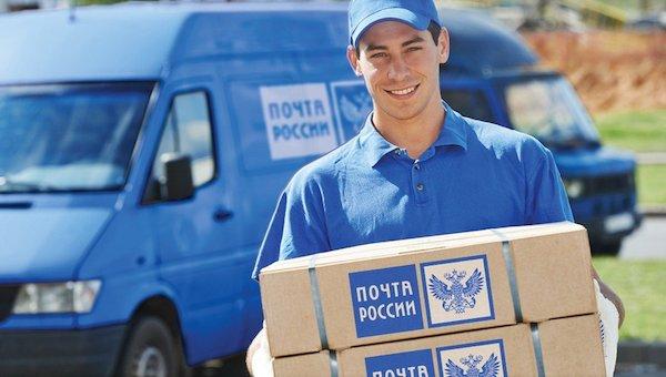 Из-за коронавируса «Почта России» снизила стоимость курьерской доставки посылок