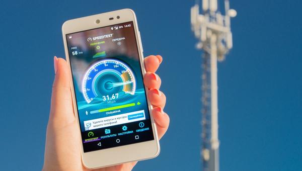 Самым быстрым среди операторов «четверки» с услугой мобильного интернета оказался «МегаФон»
