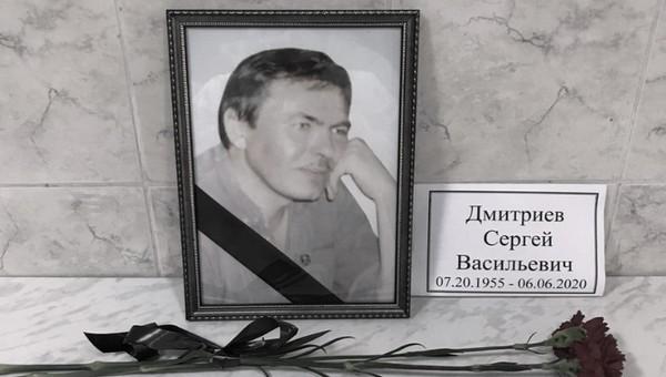 В Серпухове простились с врачом, погибшим от коронавируса