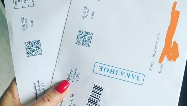 Женщине, переболевшей коронавирусом дома, пришли штрафы на 32 тысячи