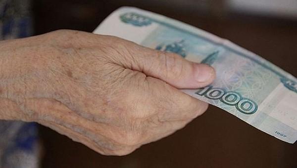Как пенсионерам получать дополнительно по 1000 рублей в месяц?